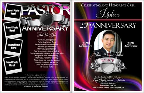 celebrated pastor anniversary program pastor anniversary