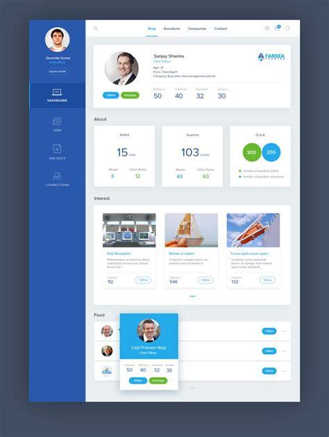 design brief user profile 10 best ideas about dashboard app on pinterest