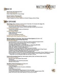Resume patents awards by matthew ricket at coroflot com