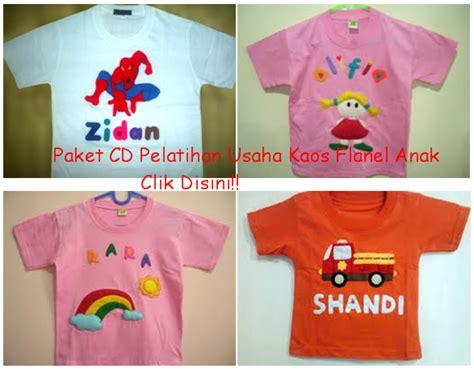 desain baju kaos anak jual cd pelatihan memulai usaha kaos flanel anak komplit