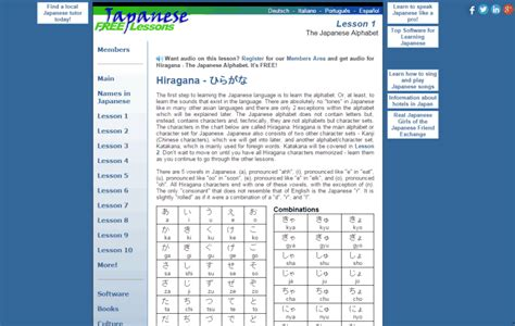 best software to learn japanese how to learn japanese free ebook free mentube