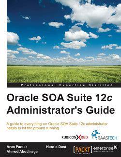 oracle weblogic server 12c administration i 1z0 133 a comprehensive certification guide books oracle weblogic server archives wow ebook