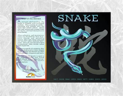 asian oriental chinese zodiac poster year of the snake