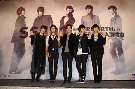 imagenes coreanas de ss501 ss501 180 s love like this mv release full