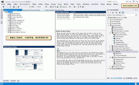 visual studio installshield tutorial limited edition for visual studio installshield 2013