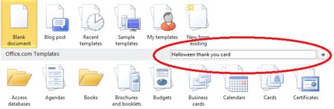 card template microsoft word 2010 how to create thank you cards with microsoft word 2010