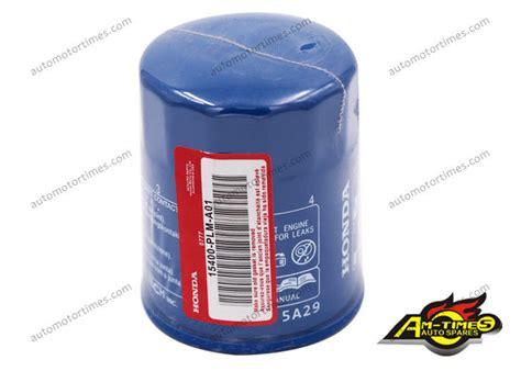 fiber car oil filters element  plm   honda civic crv accord fit jazz