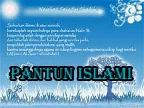 kumpulan pantun agama islam berisi nasihat  ajakan
