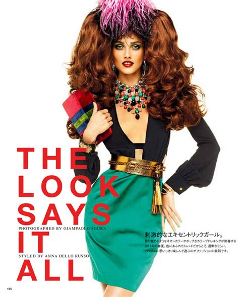 One Look Says It All by Editorial The Look Says It All Karmen Pedaru By