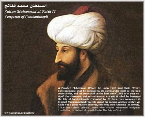 biography sultan muhammad al fatih islamicgreetings org