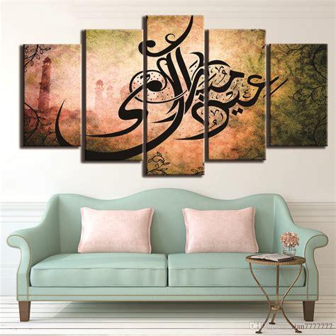 arabic home decor  home decorating ideas