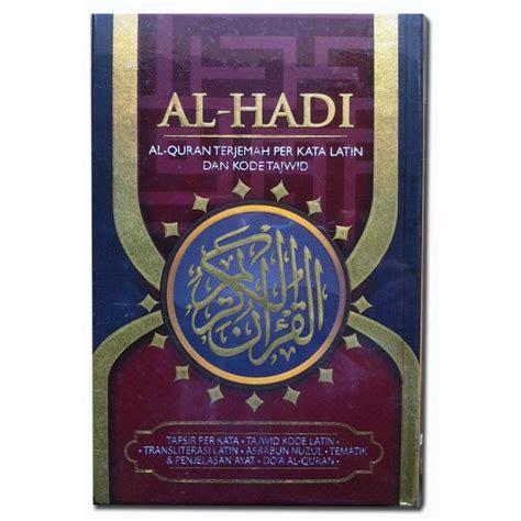 Al Quran Dan Tajwid Ukuran 30 X 42 Cm al qur an al hadi terjemah per kata dan kode tajwid ukuran b5 17 x 25 cm