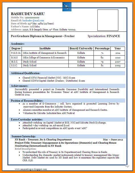 resume format for freshers engineers computer science pdf 6 it resume format for freshers ledger paper