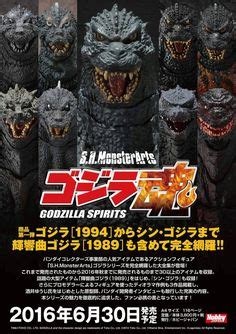 Legit Sh T Monstore 1000 images about great toys on godzilla