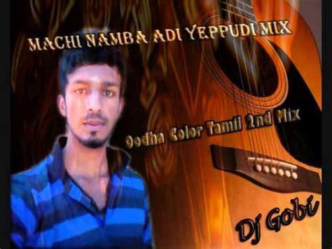 dj gobi remix mp3 download vvs oodha color ribban song remix dj gobi mp3 download