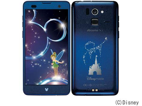mobile f 価格 disney mobile on docomo f 07e blue の製品画像