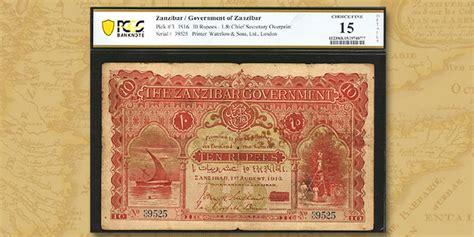rare zanzibar note canadian   stacks bowers paper money auction