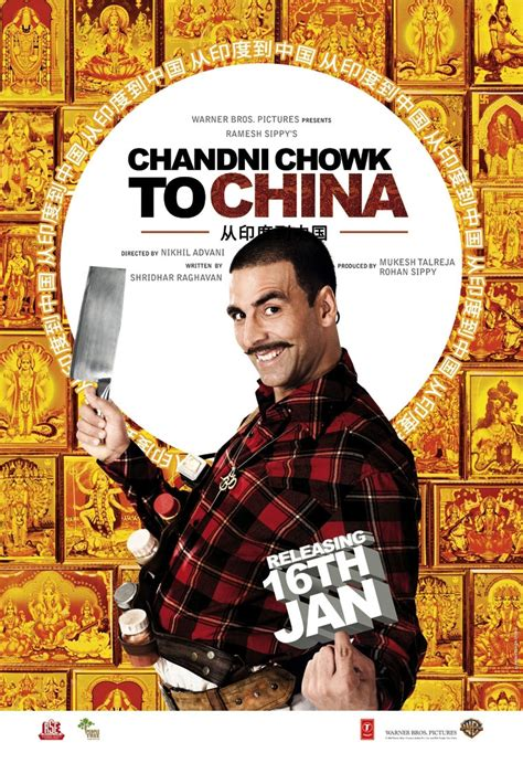 film china chowk to china chandni chowk to china bollywood movie trailer review