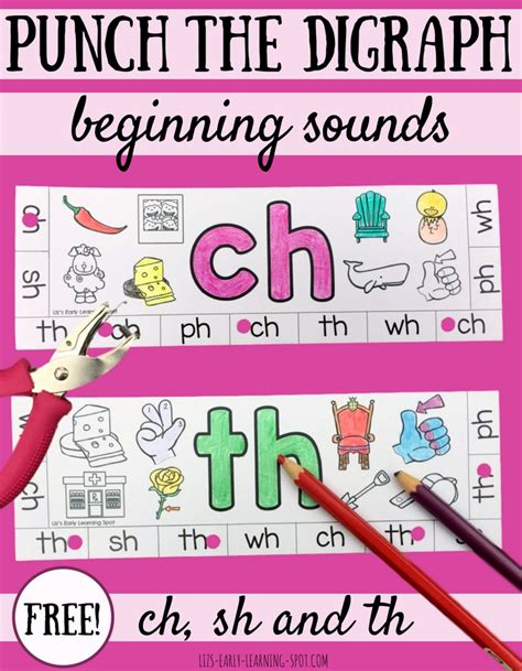 beginning card beginning digraphs punch cards liz s early learning spot