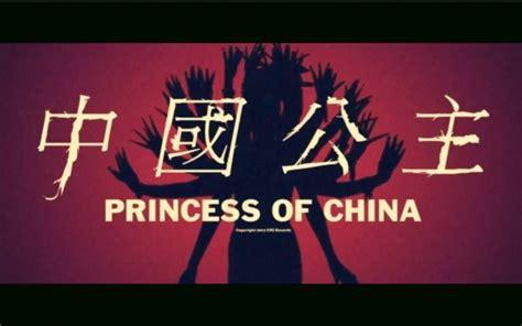 download mp3 coldplay princess of china coldplay princess of china 中国公主 下载 av3895001 三次元音乐 音乐