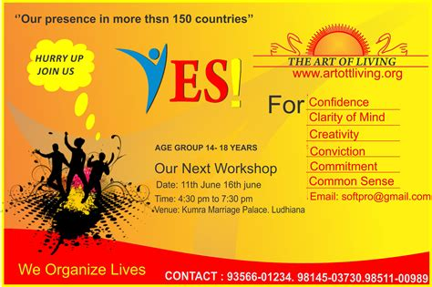 design banner in coreldraw 3d max training institutes courses animation mumbai dadar