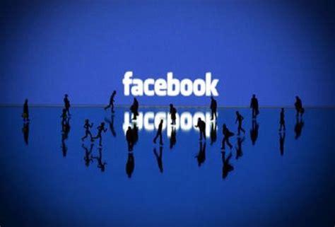imagenes jpeg con movimiento para facebook imagenes en gif con movimiento para facebook imagui