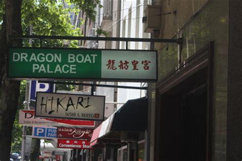 dragon boat yum cha buffet dragon boat palace yum cha melbourne