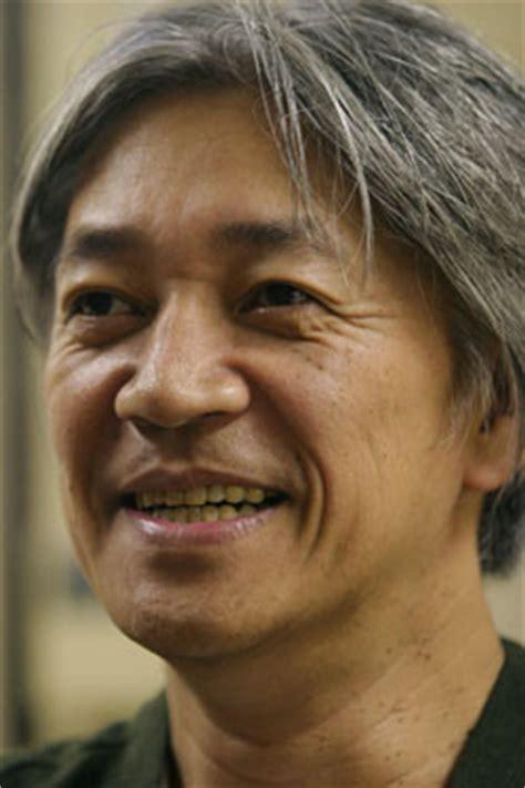 ryuichi sakamoto  bach  rock  pop   fate   corporate earth  asia