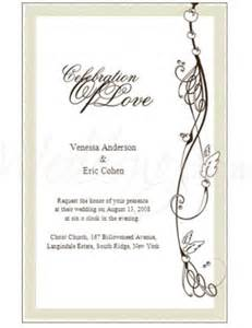 Formal Invitation Card Template Printable Whiper Of Nature Invitation Template