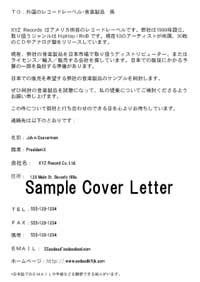 Band Cover Letter Top Japan Sell And Promote Your In Japan