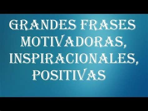 imagenes positivas grandes grandes frases motivadoras inspiracionales positivas