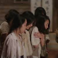 comfort women movie film depicting horrors faced by comfort women for japan