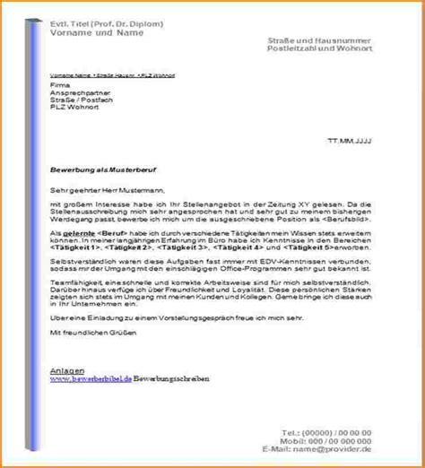 Bewerbung Anschreiben Reihenfolge 9 Anschreiben Bewerbung Muster Kostenlos Reimbursement Format
