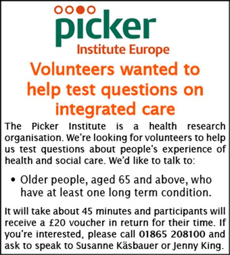 picker institute: volunteers wanted to help test questions