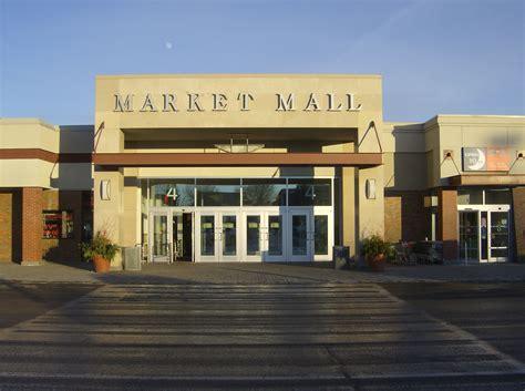 layout market mall calgary file market mall 12 jpg wikimedia commons