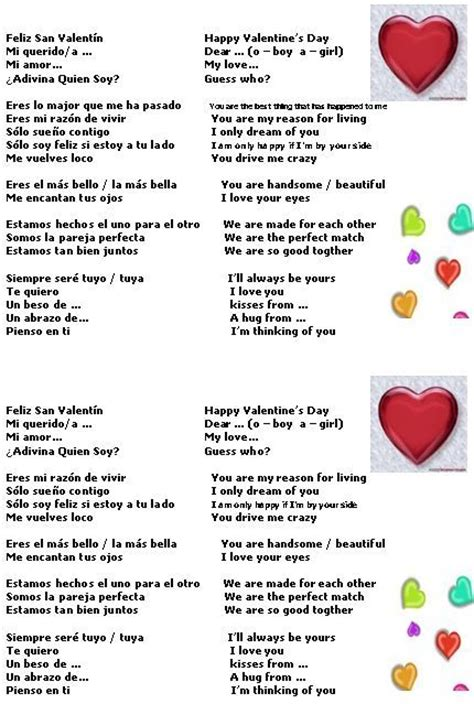 valentines card esl s day vocabulary list of phrases for