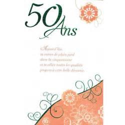 Exemple De Lettre Pour Un Anniversaire Modele Lettre Pour Anniversaire 50 Ans Document
