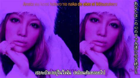 kana nishino yours only kana nishino yours only thai romanji jap lyrics on