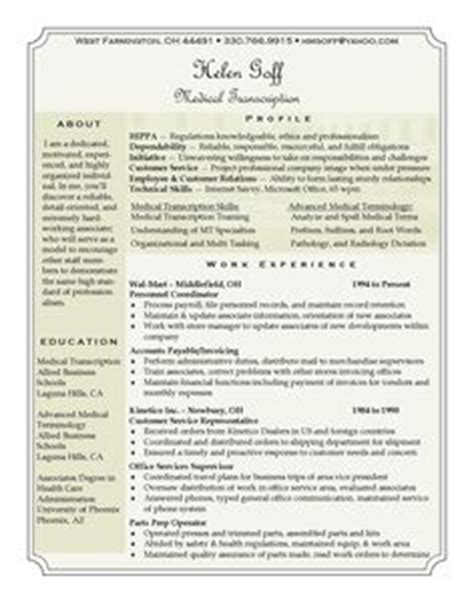Free Transcriptionist Essays by Sle Resume Cover Letter Transcriptionist