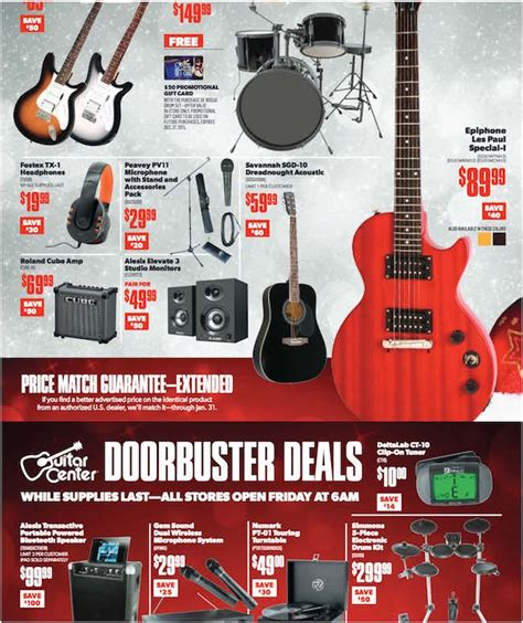 guitar center black friday 15 off coupon