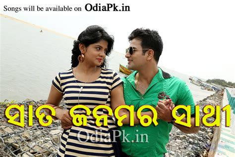 song odia odia hd check out odia hd