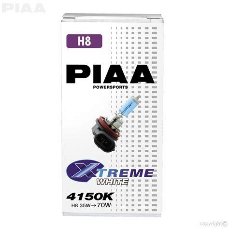 piaa light wiring diagram piaa wiring diagram images