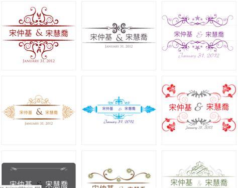 designmantic typography designmantic 喜帖設計 綠色工廠