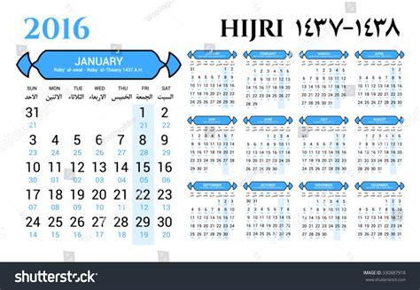 Calendario Islamico 1437 Hegira Calendar 1437 Search Results Calendar 2015