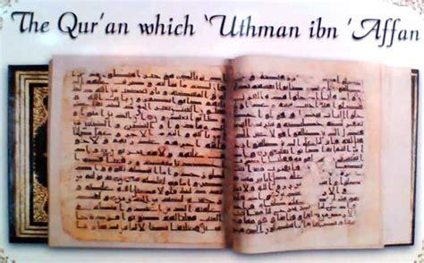 film jaman nabi muhammad tanya jawab tentang penyusunan al qur an artikel islami