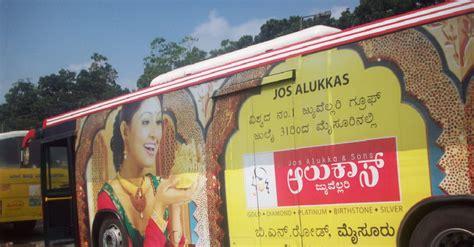 volvo bus advertising bangalore  media ant