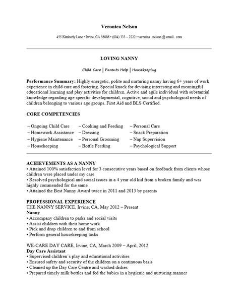 sle of nanny resume resume exles hobbies and interests