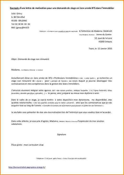 Lettre Demande De Renouvellement Visa 7 Lettre Demande De Stage Modele De Facture