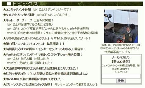 defer layout update o quot 沃閹 tルo quot 吹 サル痢燥塘 s cベント開穀タ v quot 凍 title gt