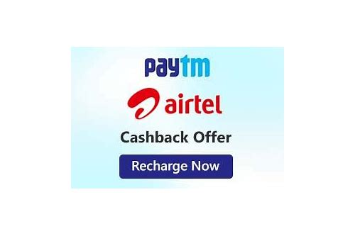 coupons for airtel customers